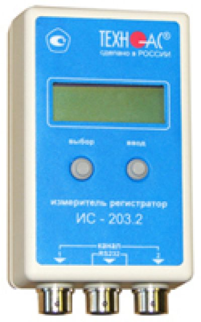 Измеритель регистратор ИС-203 2