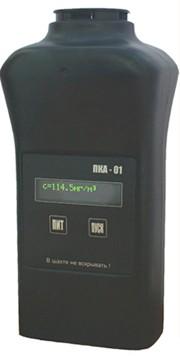Пылемер ПКА-01