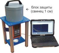 Дозиметр-радиометр МКС-АТ1125